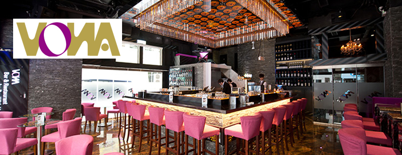 Vona Bar Is One Of Hong Kongs Most Stylish Bars In Sheung Wan District And The Sophisticated Spots To Enjoy A Perfect Mixed Cocktail